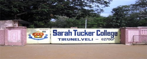 Sarah Tucker College Gate
